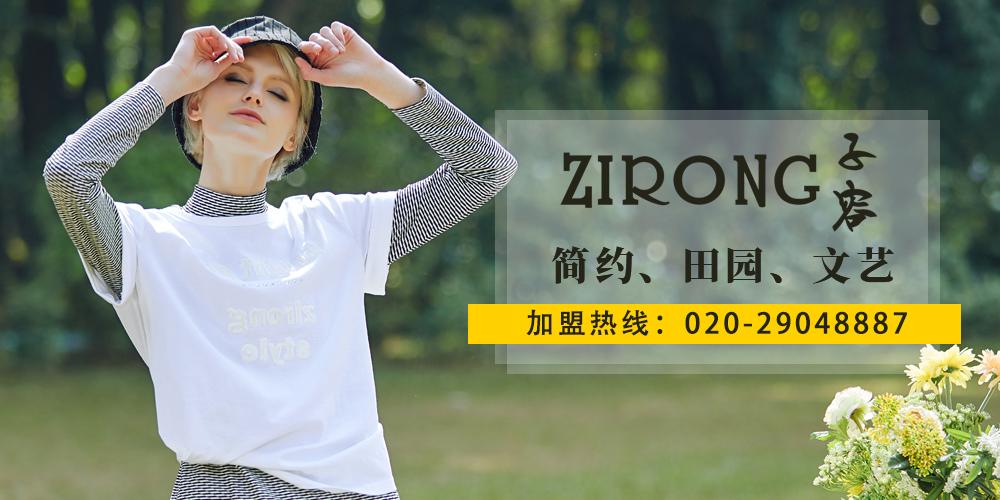 广州注释摩天平台服饰有限摩天平台公司