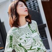 哥邦GEBANG | 毛衫·独自温柔