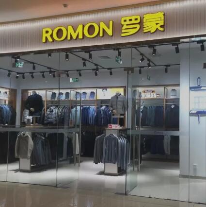 恭喜罗蒙新零售天津于家堡宝龙广场店盛大开业