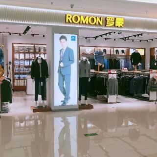 恭喜罗蒙新零售山东东营王府井购物中心店盛大开业