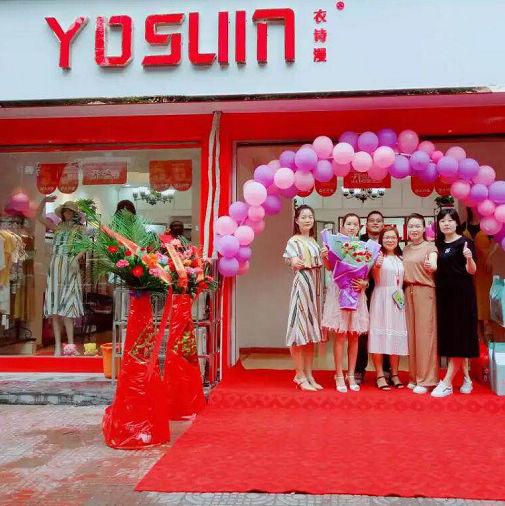 开店选择什么品牌好,衣诗漫女装适合什么年龄的?