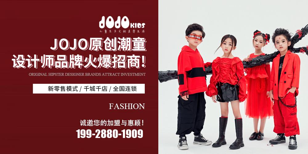 深圳市久久时尚童装有限摩天平台公司
