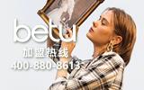 开女装店 betu百图品牌更具市场优势!