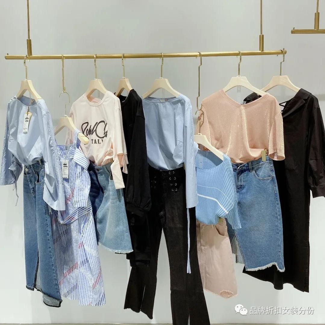 优质女装货源有哪些?衣魅人服饰水云间系列2021春品牌折扣女装货源批发