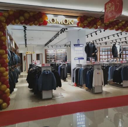 恭喜罗蒙新零售湖南郴州北湖区友阿国际广场店盛大开业