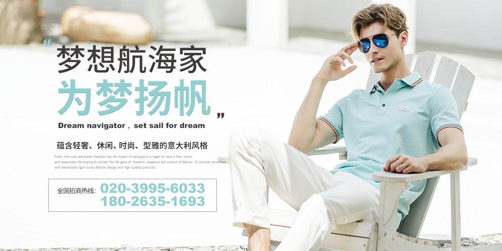 广州卡度尼摩天注册服装有限摩天平台公司