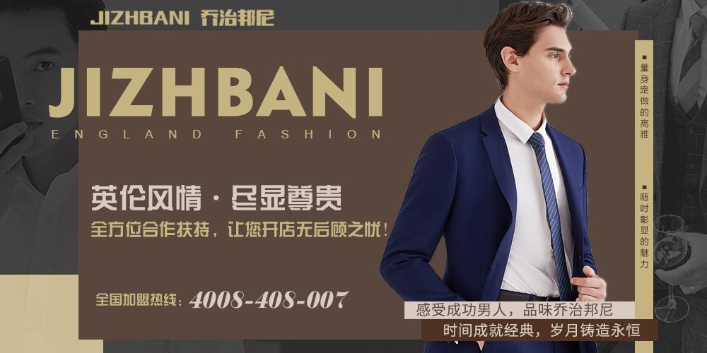 禾煜国际品牌管理(广州)有限摩天平台公司