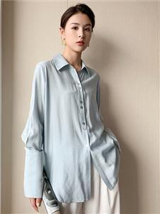珂希莉淡蓝色时尚衬衫