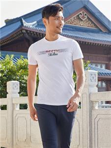 百斯盾新款白色圆领T恤
