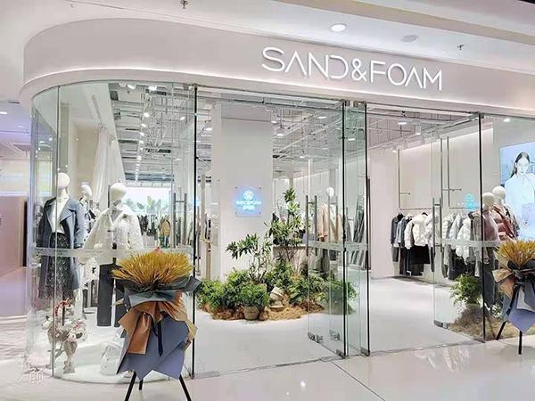 沙与沫女装店铺图