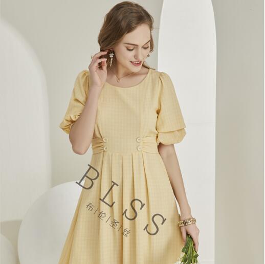 想要开女装加盟店什么女装品牌更优质?布伦圣丝女装怎么样?