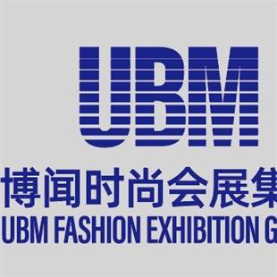 2021年北京國際校服園服展覽會
