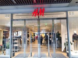 黄轩宣布终止与H&M合作 反对H&M碰瓷新疆棉花