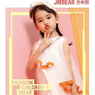 JMBEAR杰米熊 2021   花漾夏日