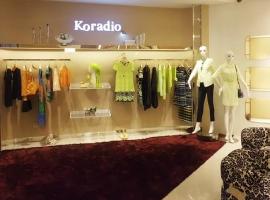 珂莱蒂尔母公司赢家时尚2020年净利润大涨11.57%