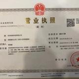 杭州炫乾科技有限腾讯分分彩开奖提前知腾讯分分彩推波方案档案