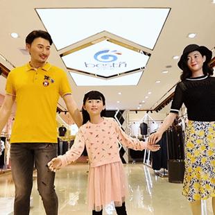 百斯盾蜡像展丨千年技艺邂逅百年品牌