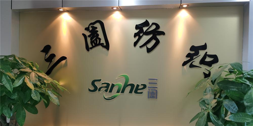 紹興三闔紡織科技有限公司
