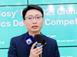 徐舒:多维举措推动世界级的纺织产业集群建设