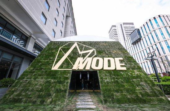 探討可持續時尚多重潛能,新澳2021羊毛針織新銳設計師大賽于MODETALK盛大開啟