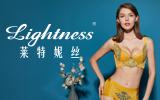 莱特妮丝一站式内衣美体护肤综合服务提供商诚邀加盟