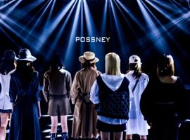 POSSNEY 2021 秋季新品发布会|双面人生