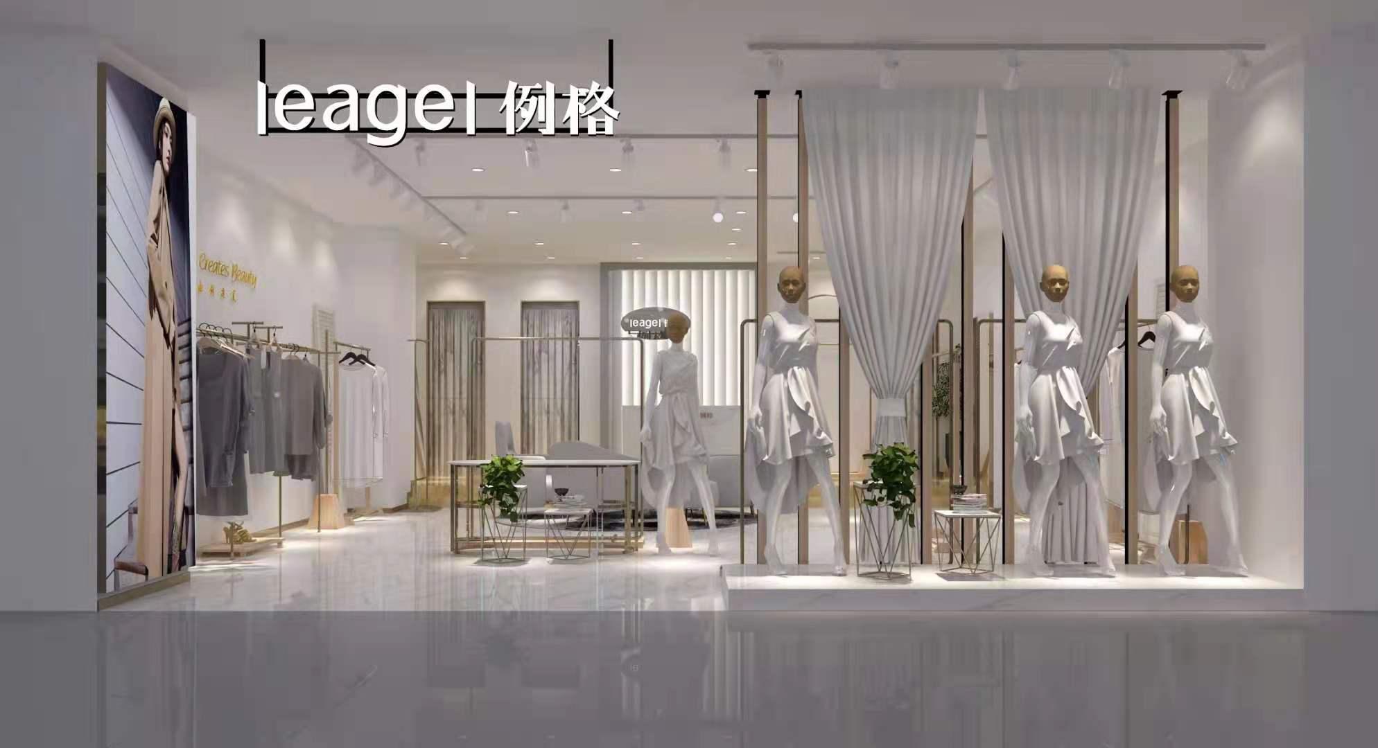 喜讯:例格女装7店将在五一隆重开业,预祝开业大吉,生意兴隆!