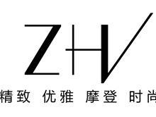 ZHV女裝品牌