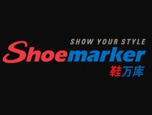 鞋万库运动装品牌