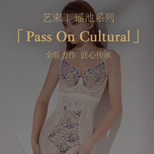 莱特妮丝2021全新艺束瑶池系列上市,截取时光里的惊艳,把馆藏级艺术穿上身