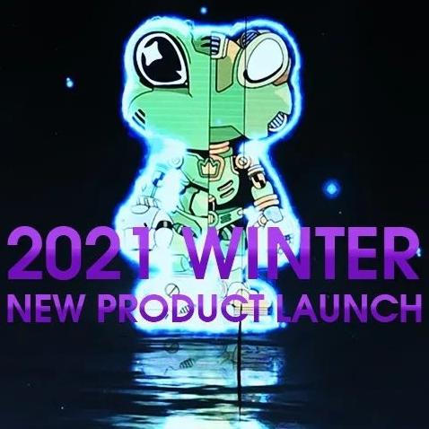 2021乘风破浪,青蛙王子「穿梭·遇见」订货会圆满结束