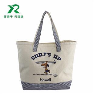 全棉帆布手提袋牛津布購物袋廣告環保袋定制廠家