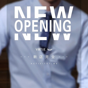 新店盛大开业!富绅男装银川奥特莱斯店与你同庆五一!