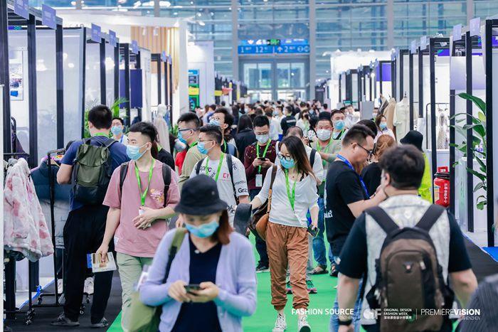 深圳国际服装供应链博览会