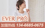 EVER PRO