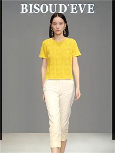 2021碧淑黛芙夏装新款黄色T恤