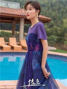 佐色2021夏装裙子