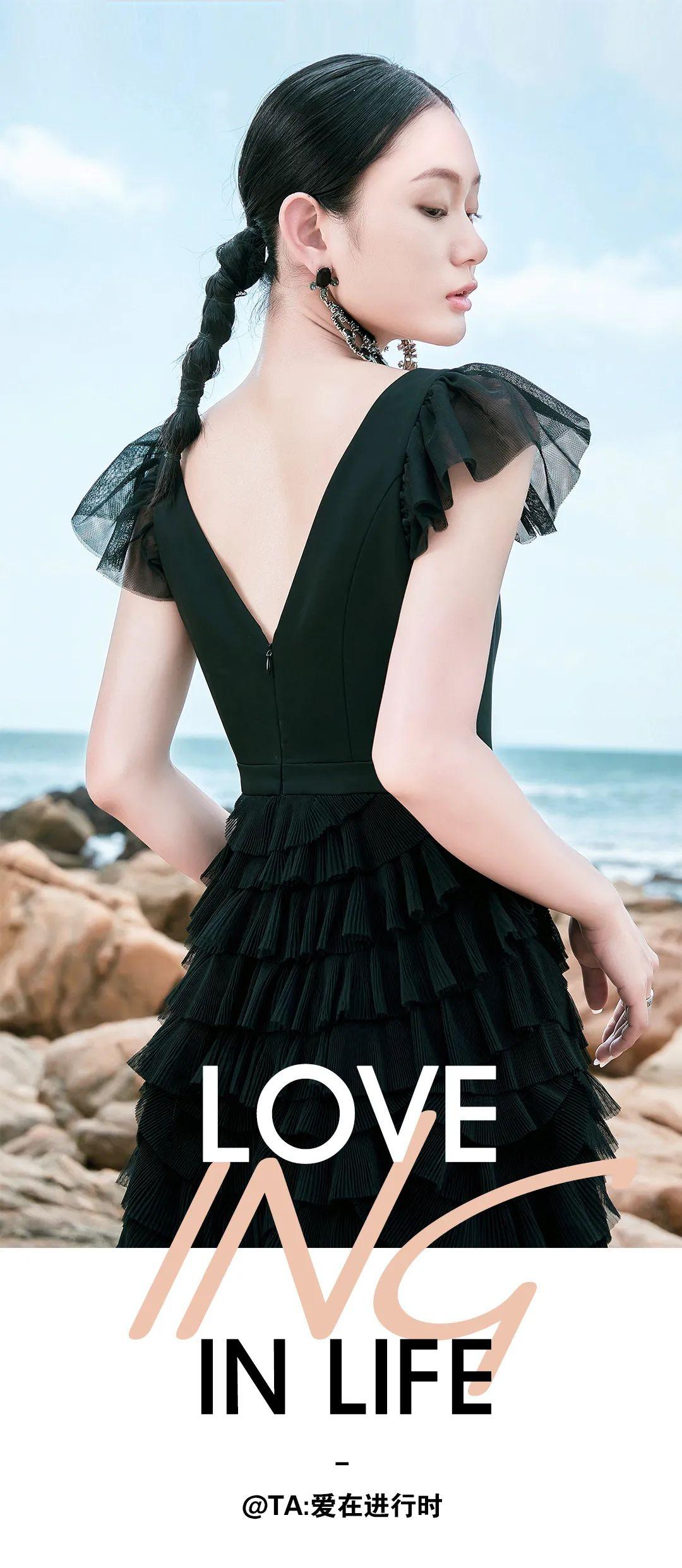 ANOTHERONE:LOVE IN · 520 平平也温暖 无声也浪漫