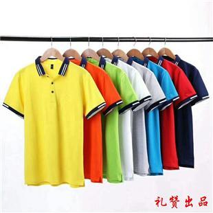 昆明廣告T恤批發 D652高端Polo衫45%棉印字