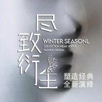 JAOBOO乔帛|2021冬季《尽致•衍生》发布会诚邀您的莅临!