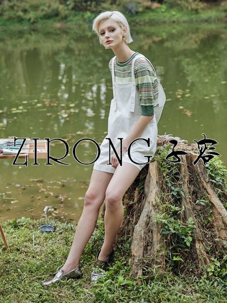 夏天怎样穿搭美观?ZIRONG子容女装这几款精约又知性