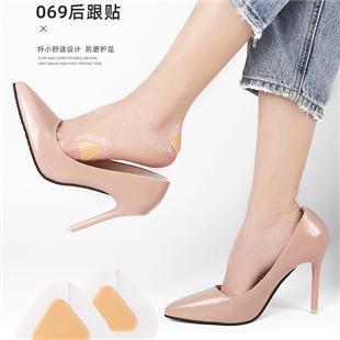 高跟鞋防掉水泡貼透明調碼隨意貼PE泡棉防磨腳隱形后跟貼