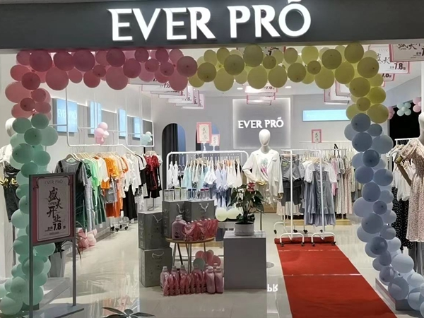 EVER PRO店铺展示