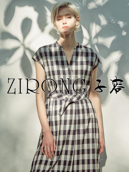 夏天穿什么款式的连衣裙好看?这个夏天穿ZIRONG子容女装连衣裙特别好看