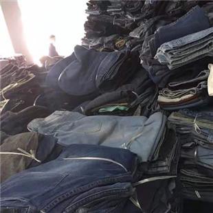 廣州去哪里有工廠尾貨牛仔褲批發
