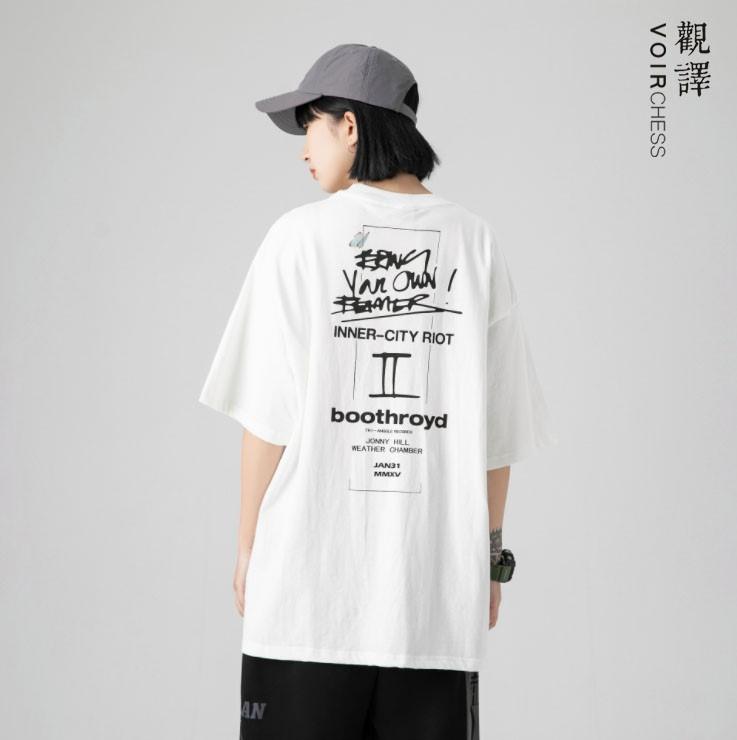 观译x BOOTHROYD 科技与环保为主题的T恤