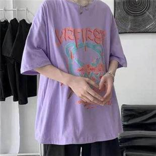 VRIFRO日本潮流服飾