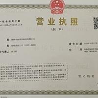 深圳市曲线美科技有限腾讯分分彩开奖提前知腾讯分分彩推波方案档案