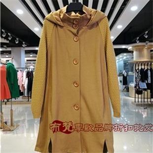 嘉貝逸飛杭州品牌折扣批發
