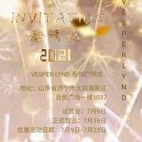 VESPER LYND女裝山東吾悅廣場店開幕典禮誠邀您的參與!